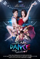 Slam Dance Toom Fun Sanan Floor