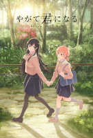 Yagate Kimi ni Naru (Bloom Into You) online sorozat