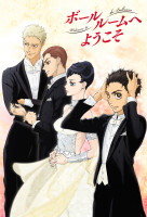 Welcome to the Ballroom (Ballroom e Youkoso) online sorozat