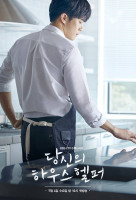 Your House Helper online sorozat