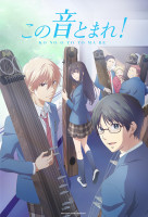 Kono Oto Tomare!: Sounds of Life online sorozat