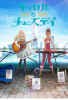 Carole & Tuesday online sorozat
