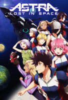 Kanata no Astra (Astra Lost in Space) online sorozat