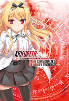 Arifureta Shokugyou de Sekai Saikyou (Arifureta - From Commonplace to World's Strongest) sorozat