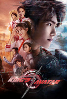 The King's Avatar (2019) (Quan Zhi Gao Shou) online sorozat