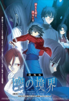 Kara no Kyoukai (The Garden of Sinners) online sorozat