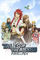 Tales of the Abyss sorozat