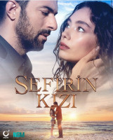 Sefirin Kizi (The Ambassador's Daughter) sorozat