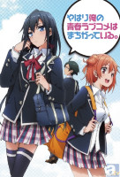 My Teen Romantic Comedy SNAFU (Yahari Ore no Seishun Love Come wa Machigatteiru.) online sorozat