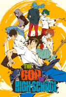 The God of High School (Koukou No Kami) online sorozat
